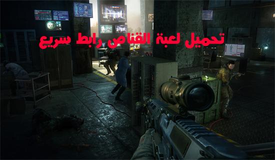 تحميل لعبة sniper ghost warrior 3 تورنت